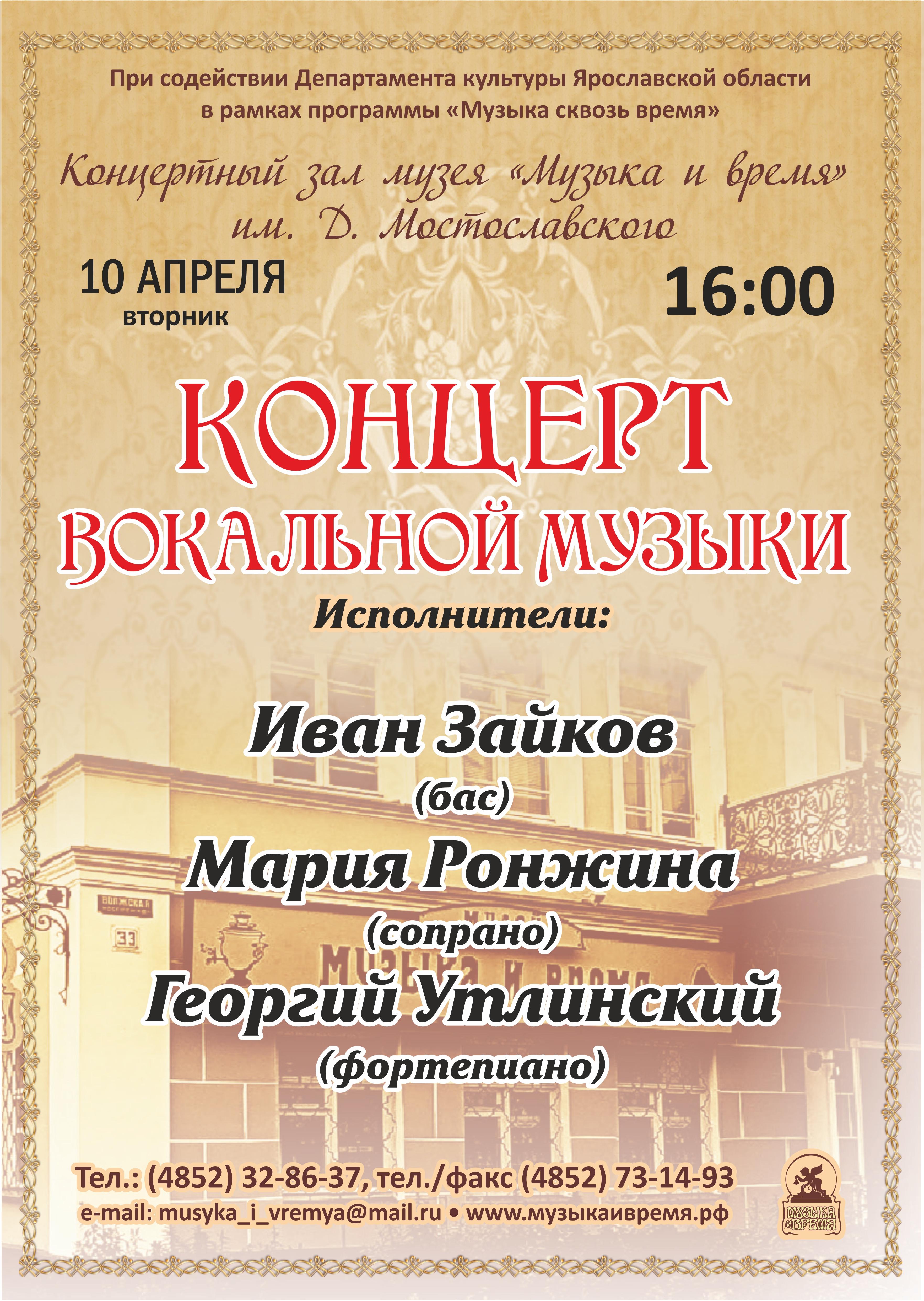 АФИША-апрель-10-1600