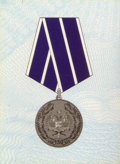 medal-obrez