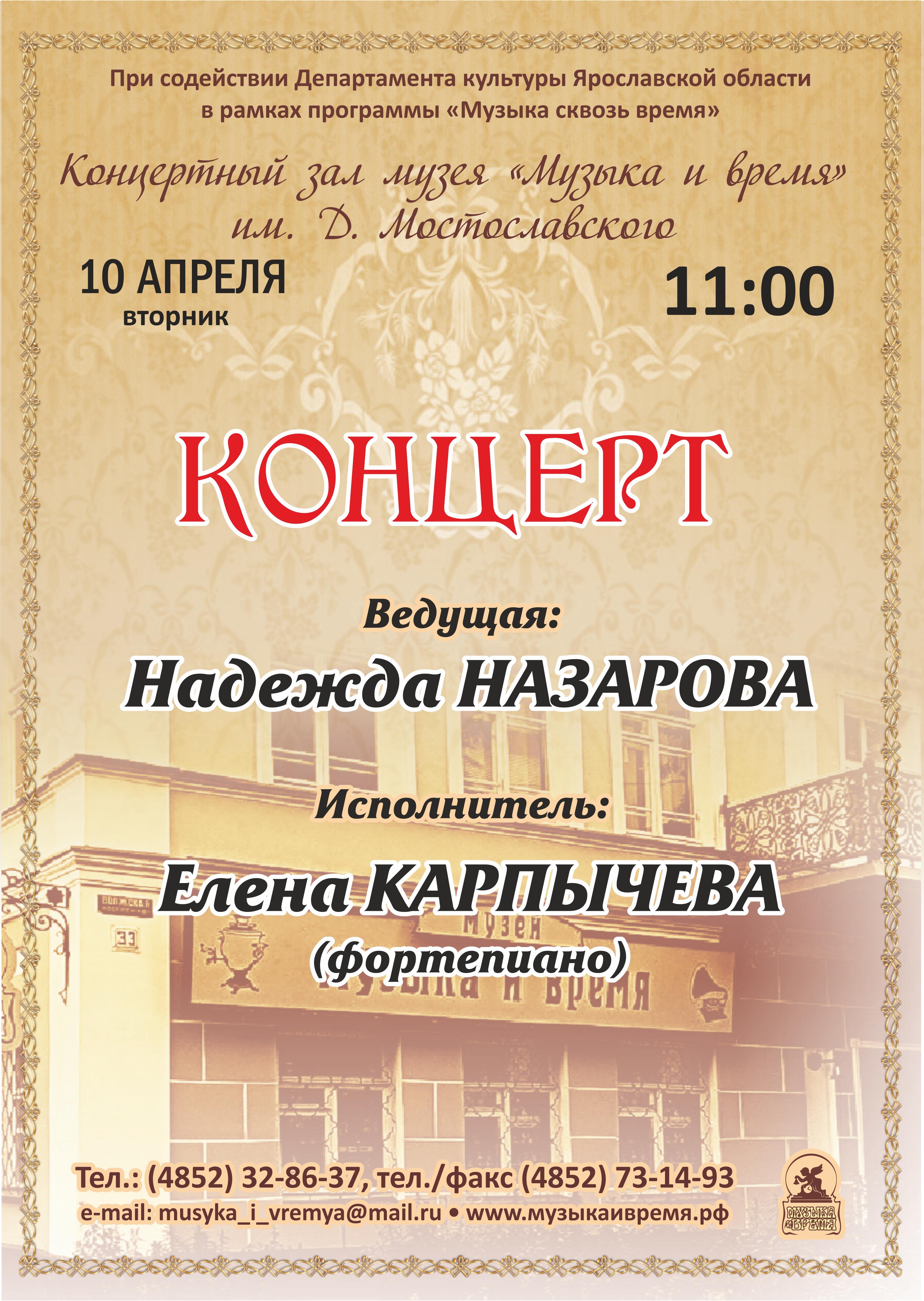 АФИША-апрель-10-1100